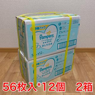ピーアンドジー(P&G)のパンパース おしりふき 56枚入*12個 2箱(ベビーおしりふき)