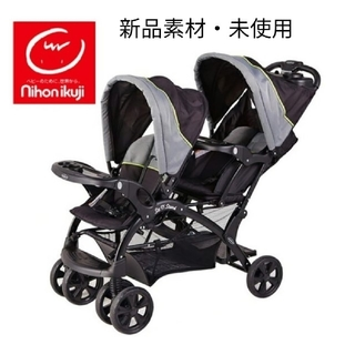 ベビートレンド(Baby Trend)の二人乗りベビーカーBaby Trendシット&スタンド ダブル ピスタチオ (ベビーカー/バギー)