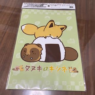 タヌキとキツネ B5 ノート アタモト