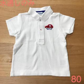 mikihouse - ミキハウス ホットビスケット ポロシャツ Tシャツ 80