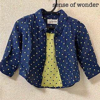 センスオブワンダー(sense of wonder)のシャツ 90  sense  of wonder お値下げ☆(Tシャツ/カットソー)