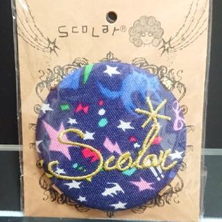 スカラー(ScoLar)のscolar スカラー 手鏡(ミラー)