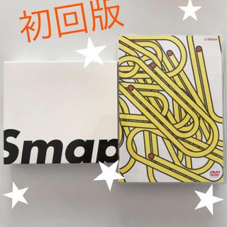 ビクター(Victor)のSMAP Clip!SMAP! & 25YEARS ★DVD.CDセット!(ミュージック)