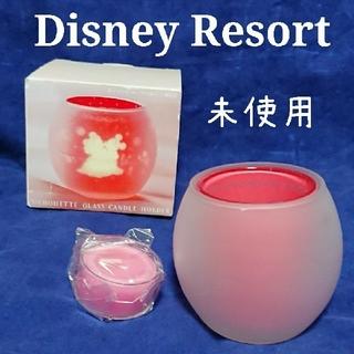 Disney - ディズニーリゾート キャンドルホルダー クリアカップ  ウェディング 未使用