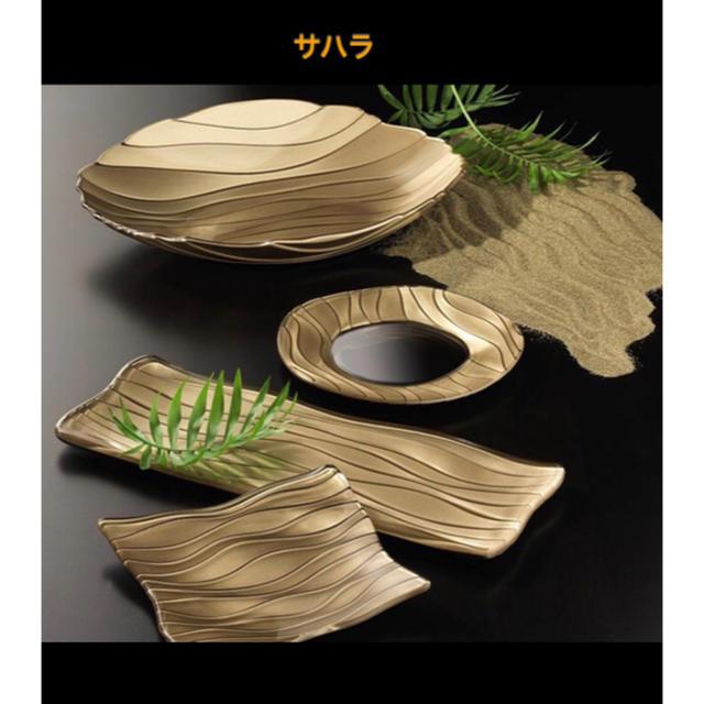 Nachtmann(ナハトマン)のナハトマン サハラ スクエアプレート 皿 ブラック 大×1 小×2 合計3枚 インテリア/住まい/日用品のキッチン/食器(食器)の商品写真