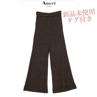アメリヴィンテージ(Ameri VINTAGE)のAmeri vintage MEDI SHINE LACE PANTS 新品(カジュアルパンツ)