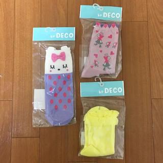 KP - ☆KP新品☆17〜19cm靴下3足セット①☆