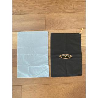 トッズ(TOD'S)のファビオルスコーニ トッズ 保存袋(ショップ袋)