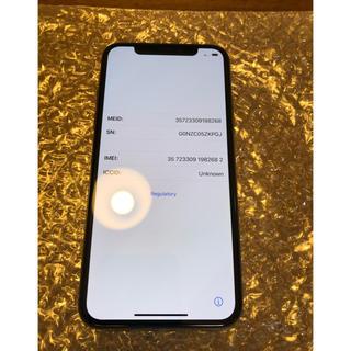 iPhone Xs Gold 256 GB SIMフリー 完全新品
