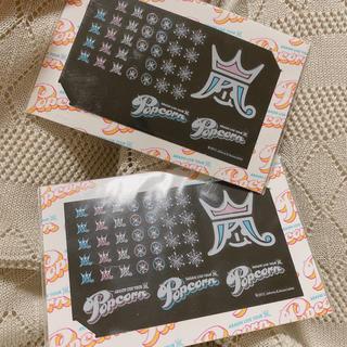 嵐 - 嵐 ポップコーン ライブ ステッカー