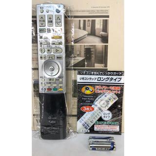 ミツビシ(三菱)のMITSUBISHI (三菱) DVDレコーダーリモコン RM-D22(DVDレコーダー)