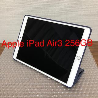 iPad - ☆極美品☆ Apple ipad Air3 256GB WiFiモデル
