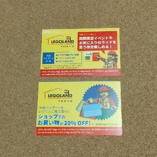 レゴ(Lego)のレゴランド ディスカバリーセンター東京 大人チケット2枚(遊園地/テーマパーク)