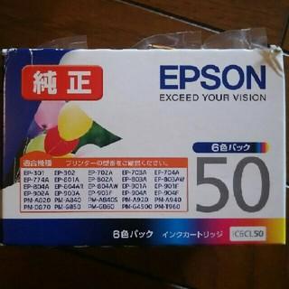 EPSON - エプソン純正 50 インクカートリッジ EPSON