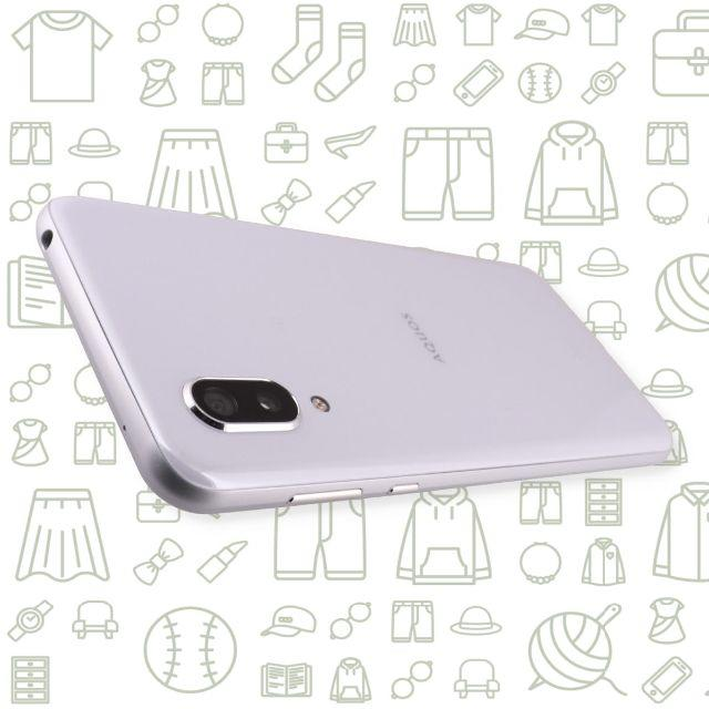 AQUOS(アクオス)の【A】AQUOSsense3plus/SH-RM11/64/SIMフリー スマホ/家電/カメラのスマートフォン/携帯電話(スマートフォン本体)の商品写真
