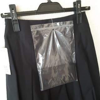 ビッキー(VICKY)の【新品】VICKY フレアスカート ビッキー 日本製(ひざ丈スカート)