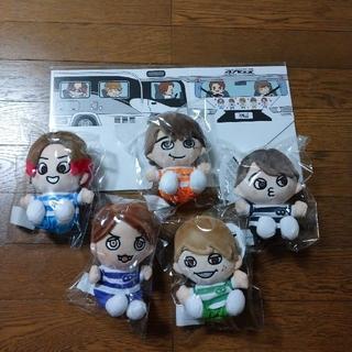 関ジャニ∞ - 関ジャニ∞ ちびぬい セット キャンピングカー風 BOX付き
