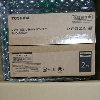 東芝 - THD-200V2 レグザ純正USBハードディスク