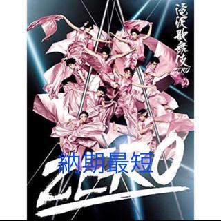 Johnny's - 滝沢歌舞伎 ZERO DVD 初回生産限定盤  Snow Man スノーマン