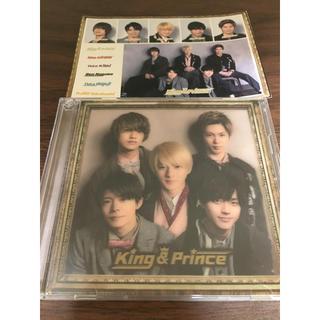 Johnny's - King & Prince(初回限定盤B)ステッカーつき