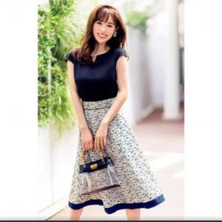 Apuweiser-riche - カットワーク刺繍スカート