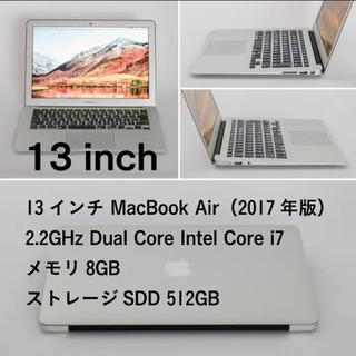 Apple - 13インチ MacBook Air(2017年)Core i7 512GBSSD
