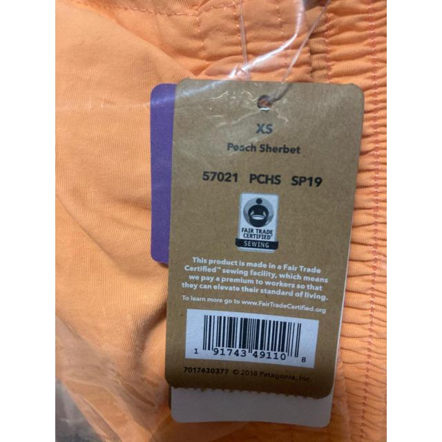 patagonia(パタゴニア)のPatagonia バギーズショーツ メンズのパンツ(ショートパンツ)の商品写真