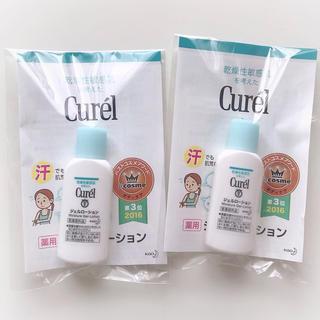 Curel - キュレル ジェルローション