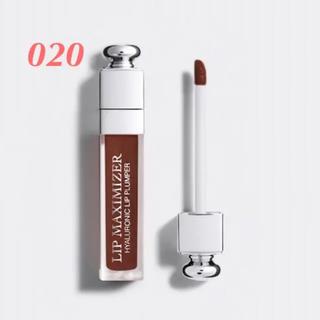 Dior - ディオール マキシマイザー 限定カラー020 新品未使用
