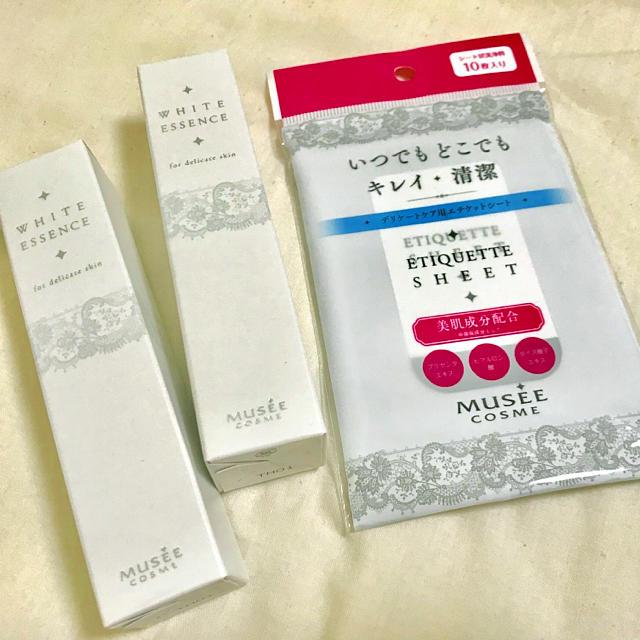 FROMFIRST Musee(フロムファーストミュゼ)のミュゼ 美容液 コスメ/美容のスキンケア/基礎化粧品(美容液)の商品写真