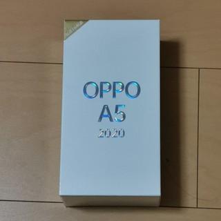 ANDROID - OPPO A5 2020 ブルー【新品未開封】SIMフリー