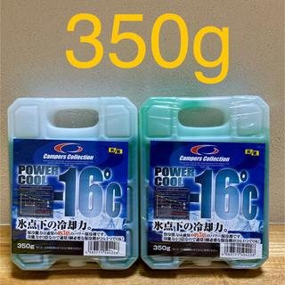 ヤマゼン(山善)の[保冷剤] 山善 YAMAZEN キャンパーズコレクション350g×2個(その他)