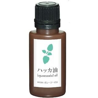 ハッカ油 20ml 化粧品品質 [和種薄荷/ジャパニーズミント]