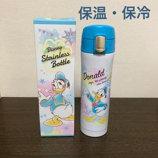 Disney - ドナルドダック 真空二重構造 ワンプッシュ ステンレスボトル 水筒