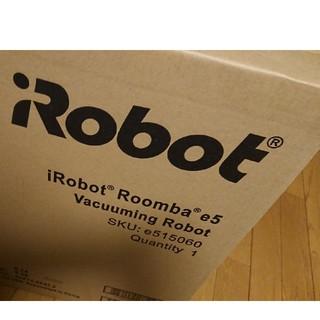iRobot - ルンバe5 e515060(Roomba e5) 領収書付き