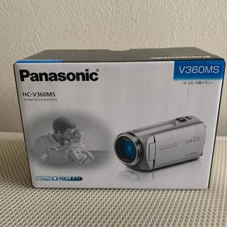 Panasonic - Panasonicデジタルハイビジョンビデオカメラ HC-V360MS-K