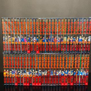 集英社 - キングダム 1巻から最新刊58巻まで全巻セット