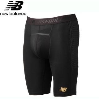 ニューバランス(New Balance)のベースボール 4040 BASEBALL SLIDER New Balance(ウェア)