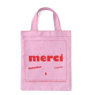 メゾンドリーファー(Maison de Reefur)のMAISON DE REEFUR メルシーリンカチャン ミニトートバッグ(その他)