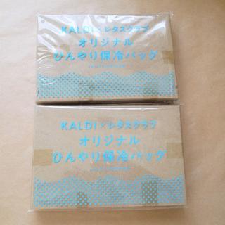 カルディ(KALDI)のレタスクラブ 付録 KALDI 保冷バッグ 2個セット カルディコーヒーファーム(弁当用品)