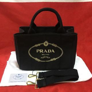 PRADA - PRADA カナパ Sサイズ