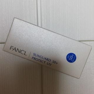 FANCL - ファンケル サンガード50+bプロテクトUV
