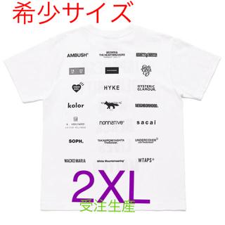 シュプリーム(Supreme)のhuman made 受注生産 2XL 新品未使用 Tシャツ(Tシャツ/カットソー(半袖/袖なし))