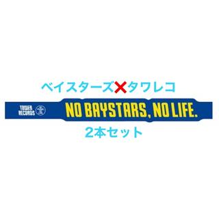 横浜DeNAベイスターズ - 横浜DeNAベイスターズ リストバンド