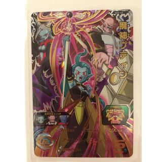 ドラゴンボール(ドラゴンボール)のスーパードラゴンボールヒーローズ プティン(シングルカード)