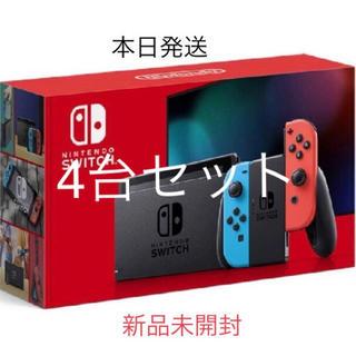 ニンテンドースイッチ(Nintendo Switch)のswitch 4台セット(家庭用ゲーム機本体)