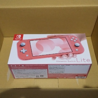 任天堂 - Nintendo Switch NINTENDO SWITCH LITE コーラ