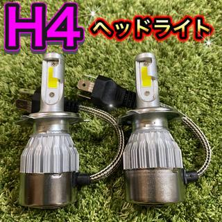 2個セット☆ヘッドライト H4 LED Hi/Low