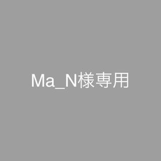 ボウダンショウネンダン(防弾少年団(BTS))のMa_N様専用(しおり/ステッカー)