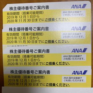 ANA(全日本空輸) - ANA株主優待券 4枚-③